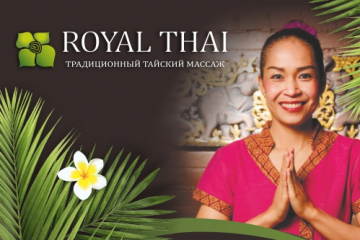 Royal Thai